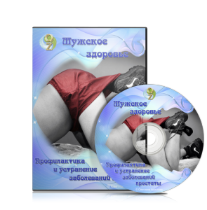man-health-cd-box-m