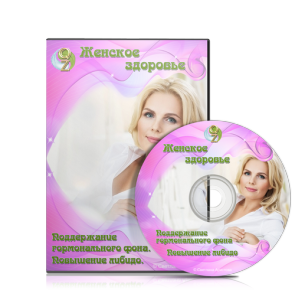 woman-health-cd-box-m